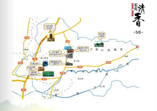 """""""茱萸清香""""廉政文化旅游线路在设计之初,就注重在廉政文化与旅游"""