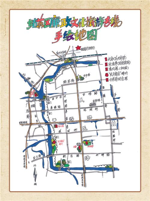 苏州姑苏区地图
